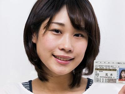 lc-face-ng3.jpg